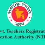 NTRCA Candidates Viva Notice