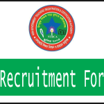 NTRCA Recruitment For SESIP