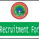 NTRCA Recruitment For SESIP
