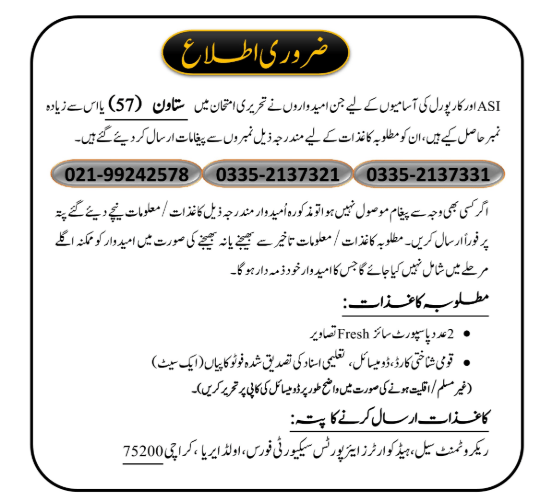 Airport Security Force ASF Jobs Merit List 2019