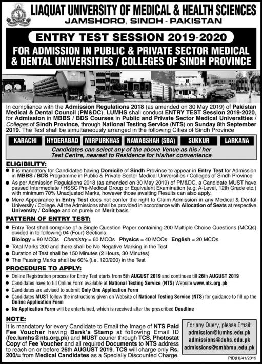 Sindh Medical Colleges and Universities Entry Test Admissions 2019 NTS Application Form Download