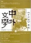 2005_quijote