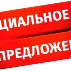 ИНТЕРНЕТ с ТЕЛЕВИДЕНИЕМ за 9990 руб