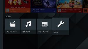 GooglePlayCAPTool