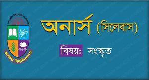 nu honours sanskrit syllabus