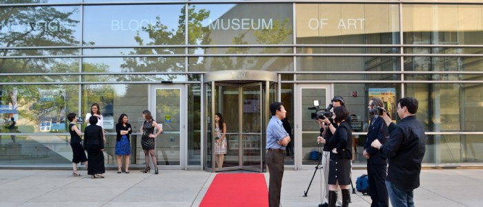 On the Red Carpet at the MFA Film Premiere Night