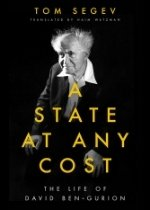 Tom Segev A State at Any Cost