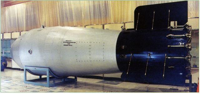 Image result for tsar bomba