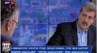 Η συνέντευξη του αναπληρωτή υπουργού Υγείας Παύλου Πολάκη, στη σημερινή εκπομπή Άλλη Διάσταση του Κώστα Αρβανίτη στην ΕΡΤ1