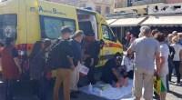 Έπαθε ανακοπή στο κέντρο της Λάρισας και τον έσωσαν οι διασώστες του ασθενοφόρου επιφυλακής