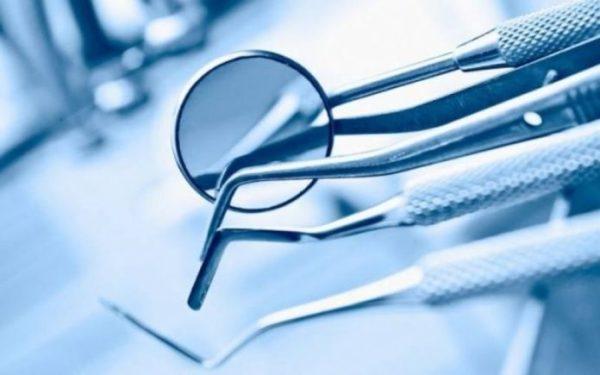 Οδοντιατρική φροντίδα