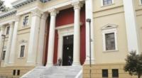 Δικαστήρια Πάτρας