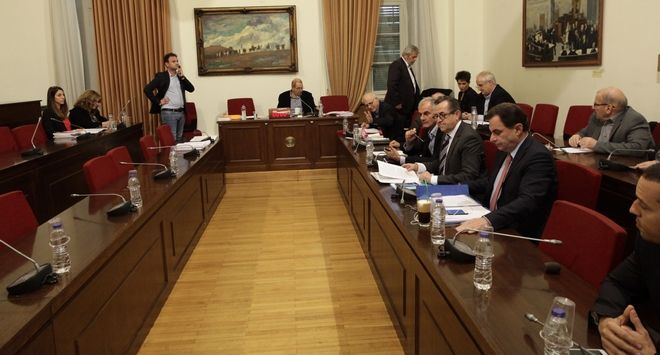 Εξεταστική Επιτροπή