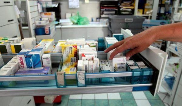 Φάρμακα-Φαρμακείο