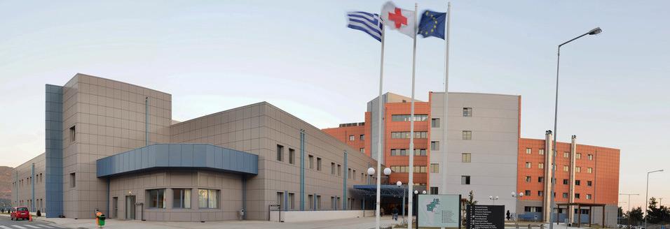 Γ.Ν. Καβάλας: Γιατρός ξυλοκοπήθηκε στο νοσοκομείο