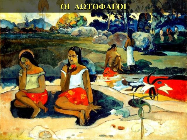 Ειρήνη Νταουντάκη: Ποιος θα με στείλει στο νησί των Λωτοφάγων να μη θυμάμαι πια;
