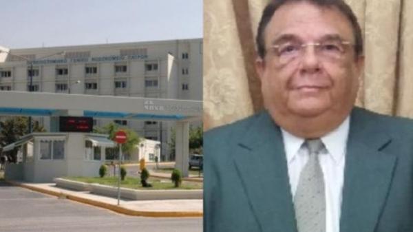 Διοικητής του Πανεπιστημιακού Γενικού Νοσοκομείου Ρίου «Παναγία Βοήθεια» , Θόδωρος Πισιμίσης.