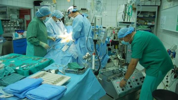 Χειρουργείο