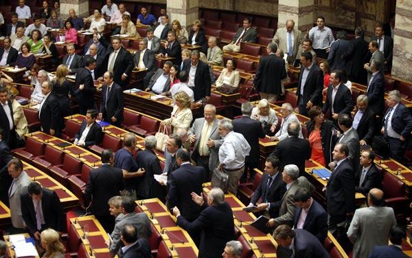 Βουλή των Ελλήνων