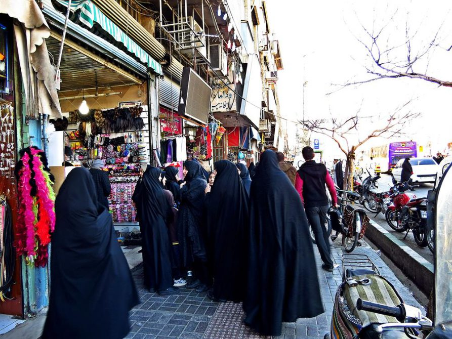 Ghom, Iran