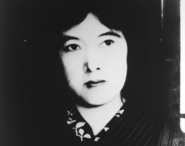 Yosano-Akiko