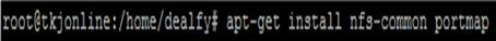 nfs-client-install