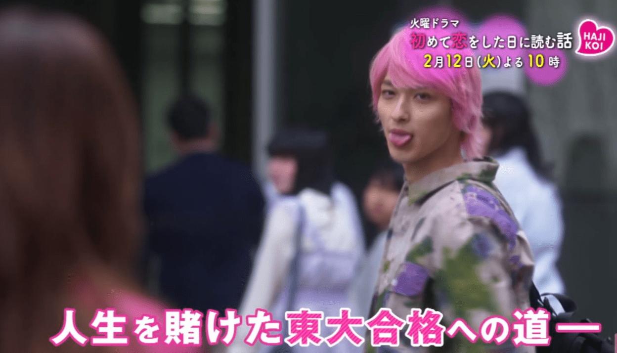 横浜流星,舌ペロ,無敵ピンク髪