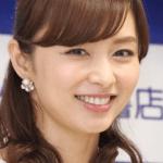 伊藤綾子,妊娠
