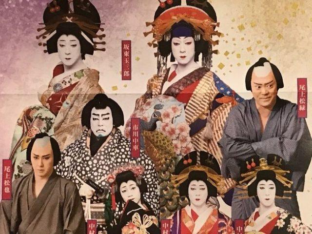 12月大歌舞伎のポスター