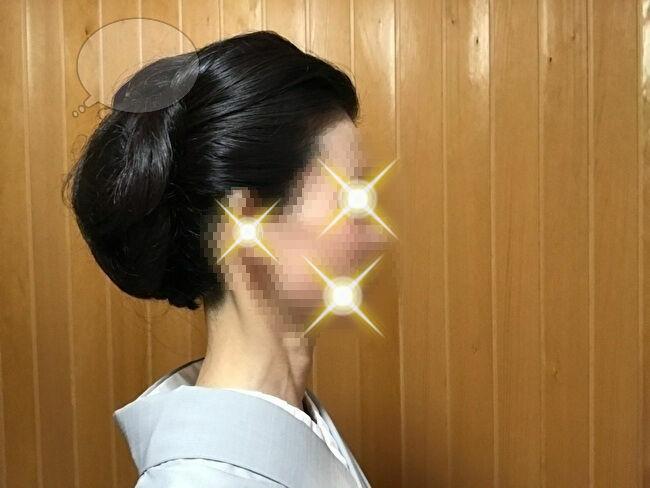 自分で出来る和髪・着物簡単セルフヘアアレンジ②右サイドの付け毛部分