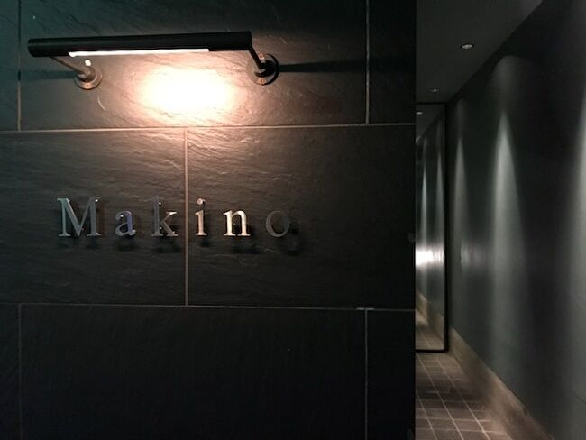 金沢フレンチ「フランス料理Makino」の外観