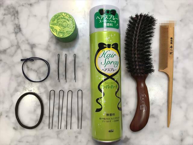 着物の髪型を自分で作る時に使う櫛、ヘアスプレー、Uピン、輪ゴムなど