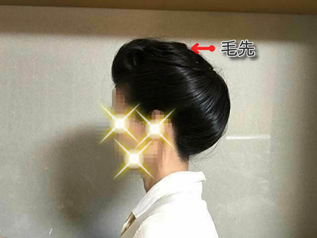 着物の髪型のアップのやり方、手順・左側の完成の様子