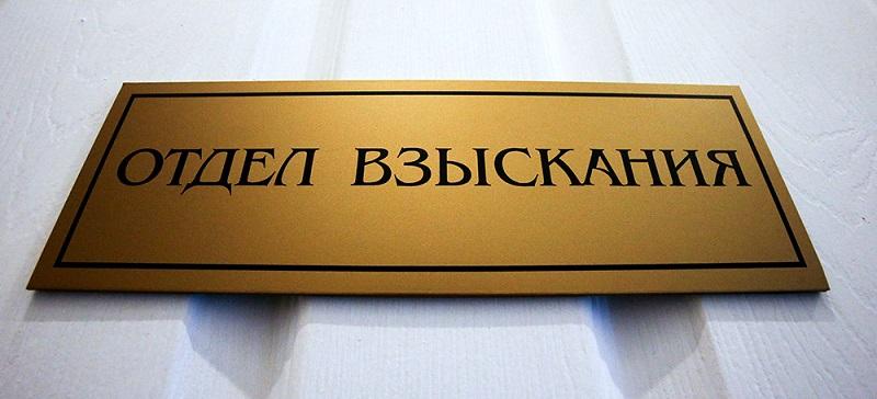 звонят из микрозаймов по чужому долгукредит 100 000 рублей без справок и поручителей на карту