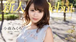 Debut Vol.50 〜ギャップ萌がハンパないハッピービッチ!〜