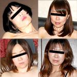 人妻マンコ図鑑デラックス版