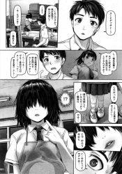 fudanhajimidemaegamidekaosuruwakaranaibijutsubunosenpai_futoshitakotodenu_dodess