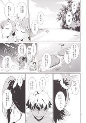 aoisora_hiroiumi_shiroisunahama_tokureba_korehamoukaisuiyokushikanai_sorenanoni_