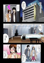 _rensai_dai5hanashi_akuimouto_waruiimouto_5_migadamasaretatoshinjiteruno_akuimou