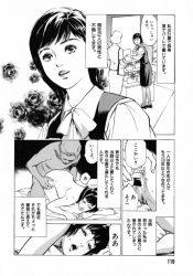 _rensai_dai8hanashi_hontouniattaHnataikenoshiemasu_1kan_dai8hanashi_yokubarinaon