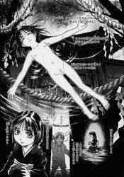 _rensai_dai4hanashi_find_daiyonhanashi_ningennimodoritsutsuaruwarabe_fuonnakuuki