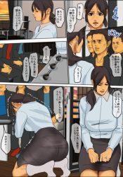 _chouhen_dai4hanashi_sutorippusho_meirei_tsuginoijimetsukotachinoyoukyuuhate_bur