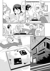 shougatsudefurisodesugatanotoshishitajoshikouseigibo_heyadeoyajigasakenomindeyot