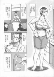 motooshiegonirachikankinsarekubiwadetsunagareta_hizundaaijou_ninshinsurumadekaih