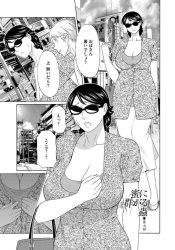tarechichikyonyuugamedatsufukusou_no_buraderojouwoarukujukuonnashufunotomoko_sur