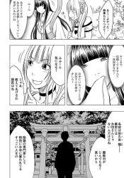 heianjidainoshoufunoyuurei_suzurannitoritsukaretashojoaidorunohikari_tasukewomot