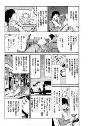 bokuhahitozumasenmonnoderiherunountenshubaitowosurudaigakusei_saishohatomadotsut