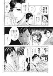 gimai_juritodouchuunika_sekkusuwoshitekitanowo_kanzennigishi_kagamikonikantsukar