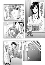 ashisutantokarasatominoibashonohintowokikidashitaottonomidou_saiminjutsushinohay