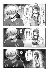 BLmanganosakkatoiikankeininattabokutsumusumedefujoshinamusume_yuako_tanomareteit
